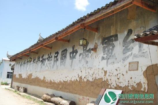 """西华师范大学环境科学与工程学院""""诗仙""""暑期实践队走进青林口"""