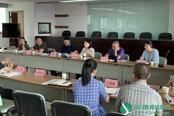 绵阳市对省级教育体制机制改革重点项目推进难点集中会诊