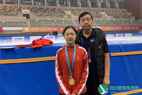 绵阳市体育健儿在第二届全国青运会上斩获佳绩