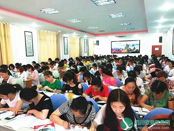 盐亭县成功举行幼儿园保育员任职资格培训