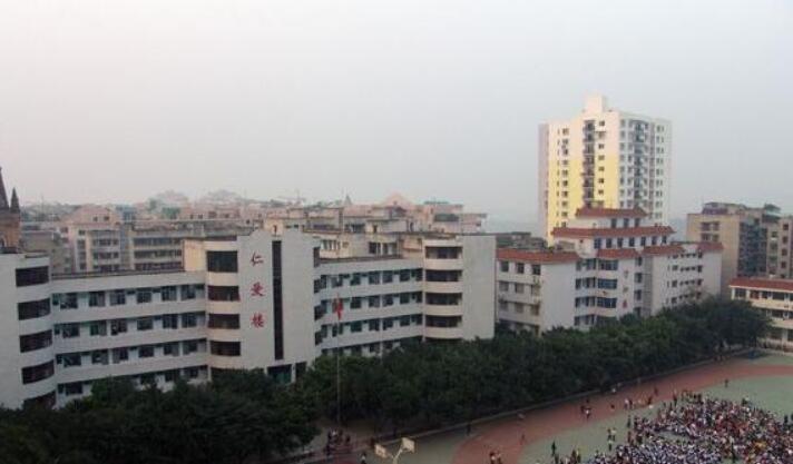 遂宁市第二中学校