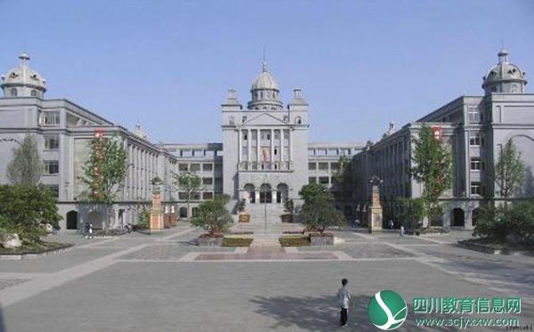 成都石室联合中学
