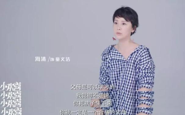 中国式家庭教育《小欢喜》,映射了这六点教育问题,一起看看!