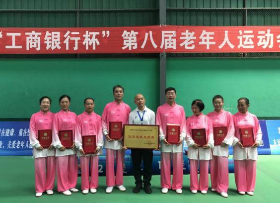 米易县代表团参加市第八届运动会取得优秀成绩