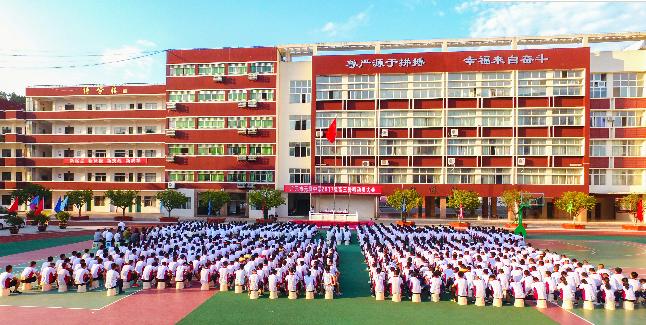 元坝中学举行2017级高三誓师动员大会