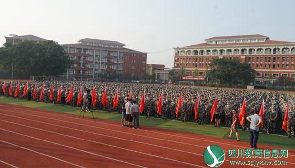 渠县中学举行高2019级军训启动仪式