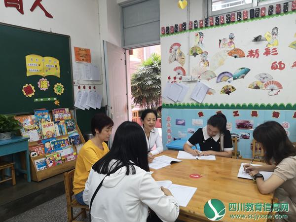 德阳市华山路学校幼儿教研组开展主题教研活动