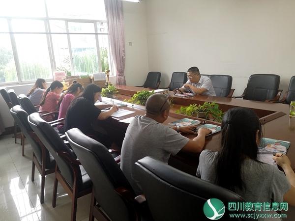 """德阳市黄河路小学校召开以""""推进高效阅读""""为主题的教研活动"""