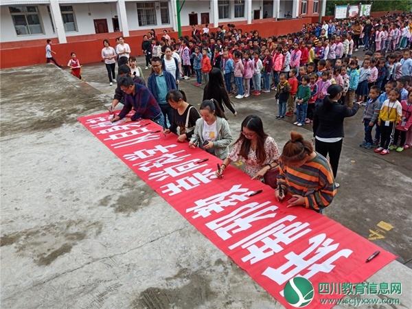 翠屏区孔滩小学举行反邪教专题教育活动