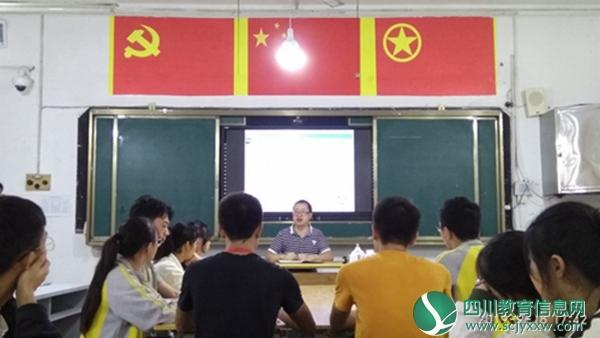 泸县五中高2017级召开自主管理委员会工作会