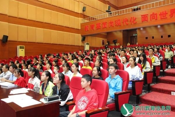泸县五中召开2019年秋期学生干部大会