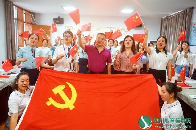 """顺城街幼儿园党建共同体深入开展""""不忘初心、牢记使命""""主题教育活动"""