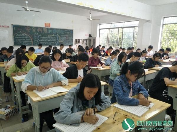 泸县五中高2019级开设书写训练课