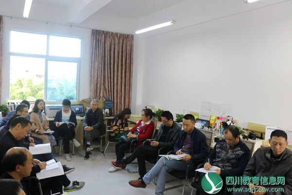 开江县甘棠初级中学分组举行教学研讨活动