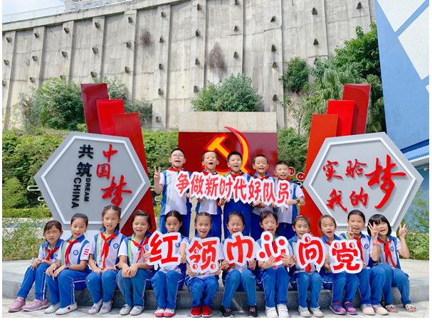 市实验学校开展庆祝中国少年先锋队建队70周年主题队日活动