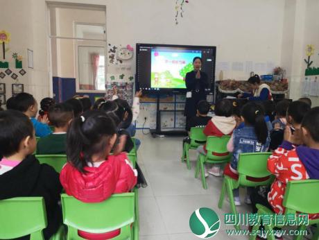 汶川县三江小学校附属幼儿园开展临聘教师汇报课活动