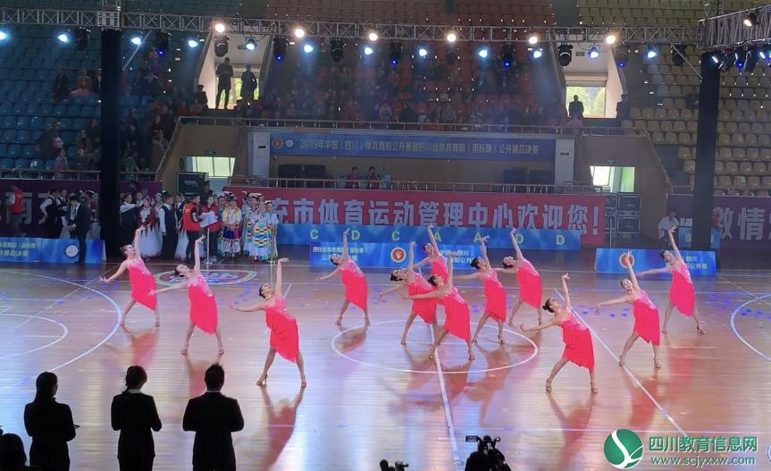 川南幼儿师范高等专科学校参加四川省体育舞蹈(国标舞)公开赛获金奖