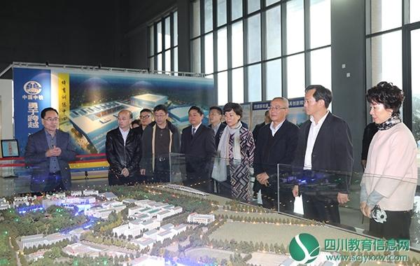 四川省教育厅厅长李江到内江师范学院调研新校区建设