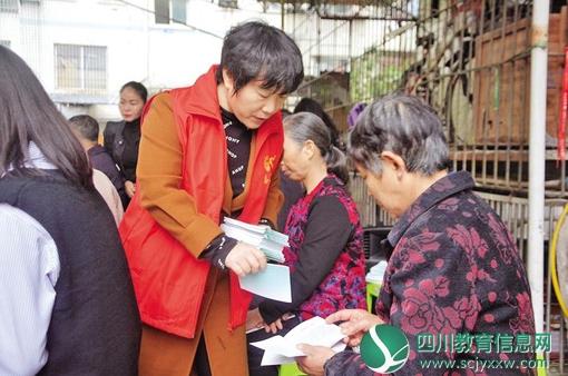 """内江社区大学锦绣社区教育学习中心开展""""普及法律知识、构建和谐社区""""宣传活动"""