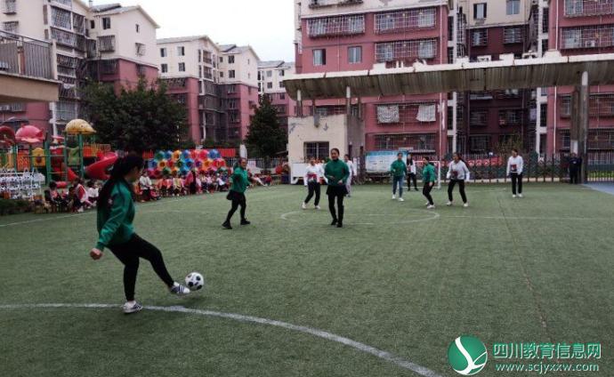 安居一幼举行第二期足球特色教师培训活动