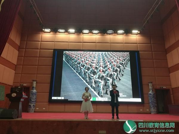 """泸县五中举行""""金话筒""""主持人大赛决赛"""