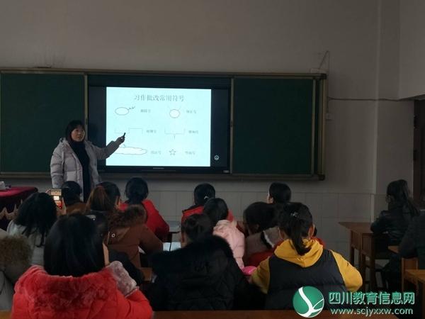 翠屏区孔滩小学举行语文习作研修活动