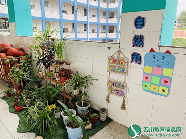 华蓥市古桥澳门金沙官网网站积极推进环境创设工作