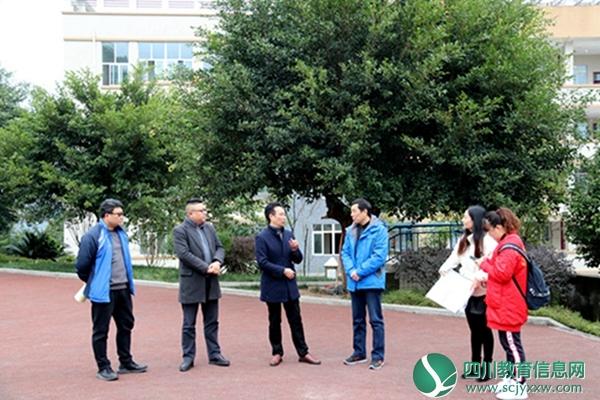 """马边中学被西南科技澳门金沙app官网授予""""优质生源地""""称号"""