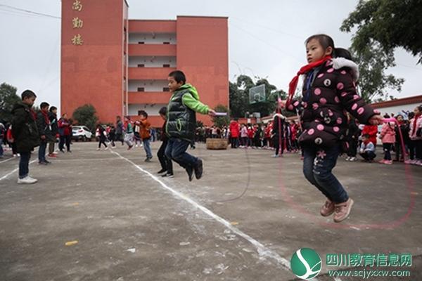 翠屏区孔滩小学举行2019年冬季运动会