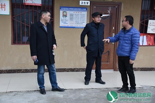 汶川中学党委班子到访克枯乡大寺村
