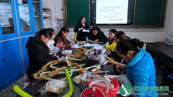 翠屏区孔滩小学开展《如何利用自制教具提高教学效率》项目研修活动