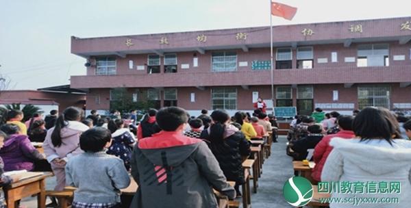 翠屏区孔滩羊石小学举行纪念12·9专项教育活动