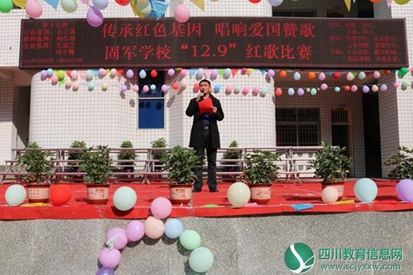 延安路小学深入三江小学开展送教送培暨民族团结进步交流活动