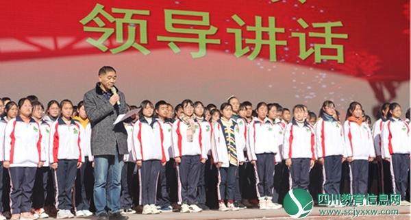 """汶川中学2019年纪念""""一二·九""""系列活动"""