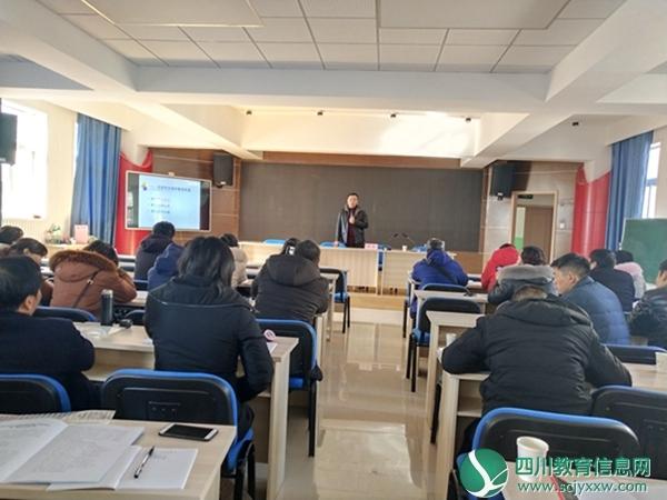 甘孜州冉智勇名师工作室举行第一次研讨活动