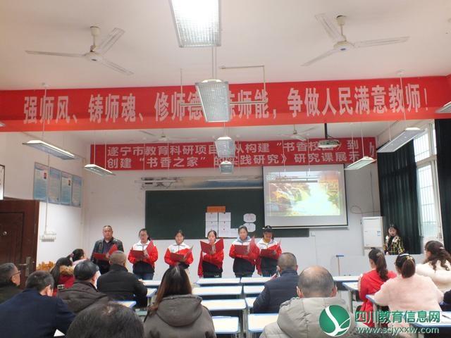 廣德中學召開市級教育科研項目開題報告會
