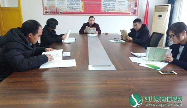 川安中学召开县级专项课题主研人员读书活动