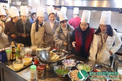 """资中县社区学院举办""""家家饭菜香""""游学活动"""