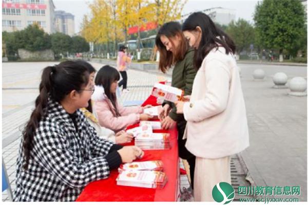 """广安职业技术学院开展""""宪法宣传周""""系列学习宣传活动"""