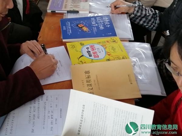 翠屏区孔滩小学开展探索小学语文自主学习策略活动