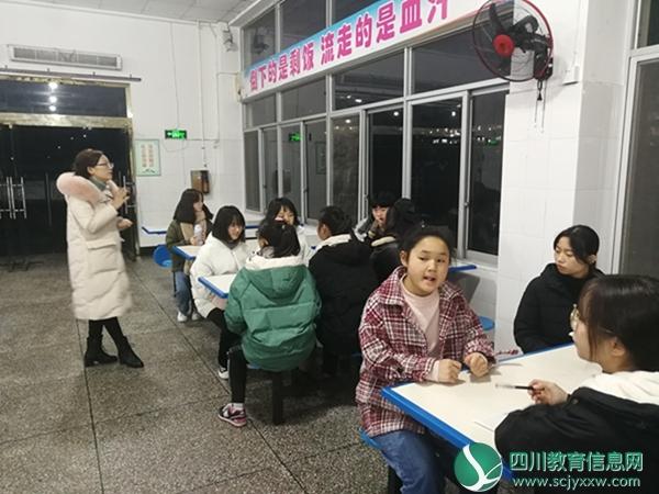 峨眉一中邀请学生代表体验食堂进货流程