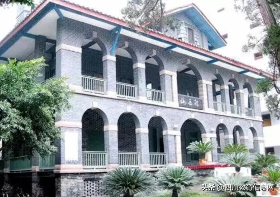 四川省遂寧中學校關于征集校史資料的啟事