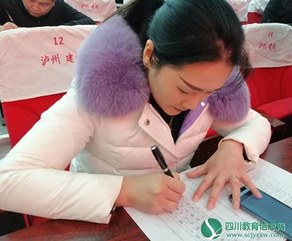 瀘縣建校舉行2019年秋期青年教師硬筆書法比賽