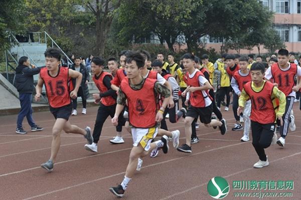 瀘縣建校舉行2020年校園迷你馬拉松比賽