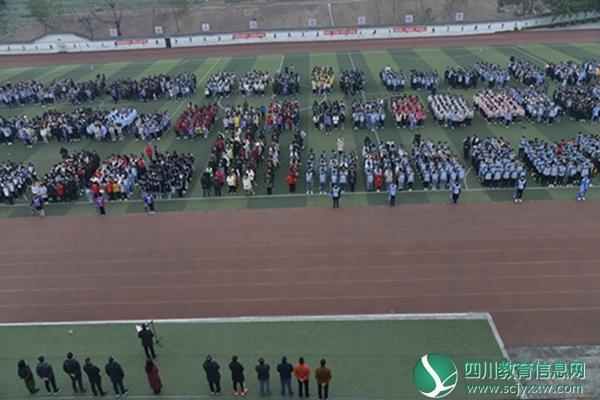 瀘縣建校舉行2019—2020學年度秋期散學典禮