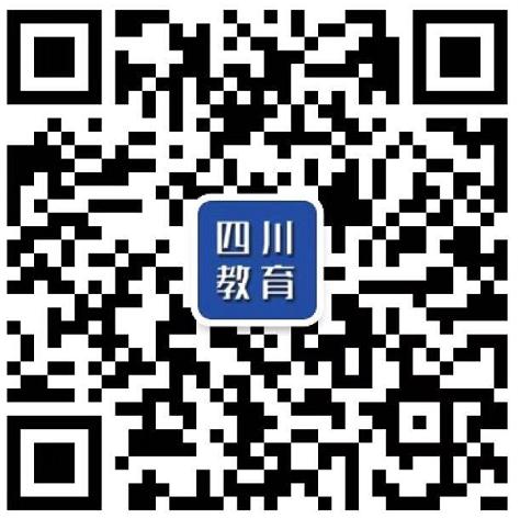 QQ截图20200130140737.png