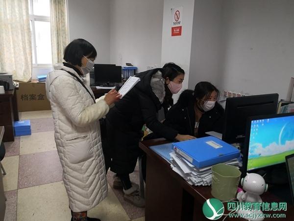 汶川二幼应对新型冠状病毒肺炎疫情 工作