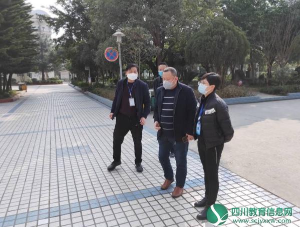 船山区委教育工委副书记曾琴一行到遂宁六中督察新冠病毒疫情防控工作