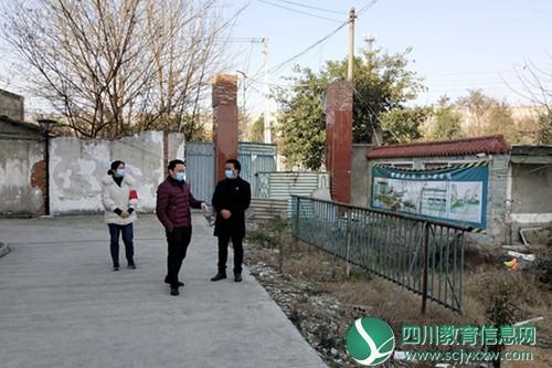 广汉市新华中学疫情防控工作接受局领导督查