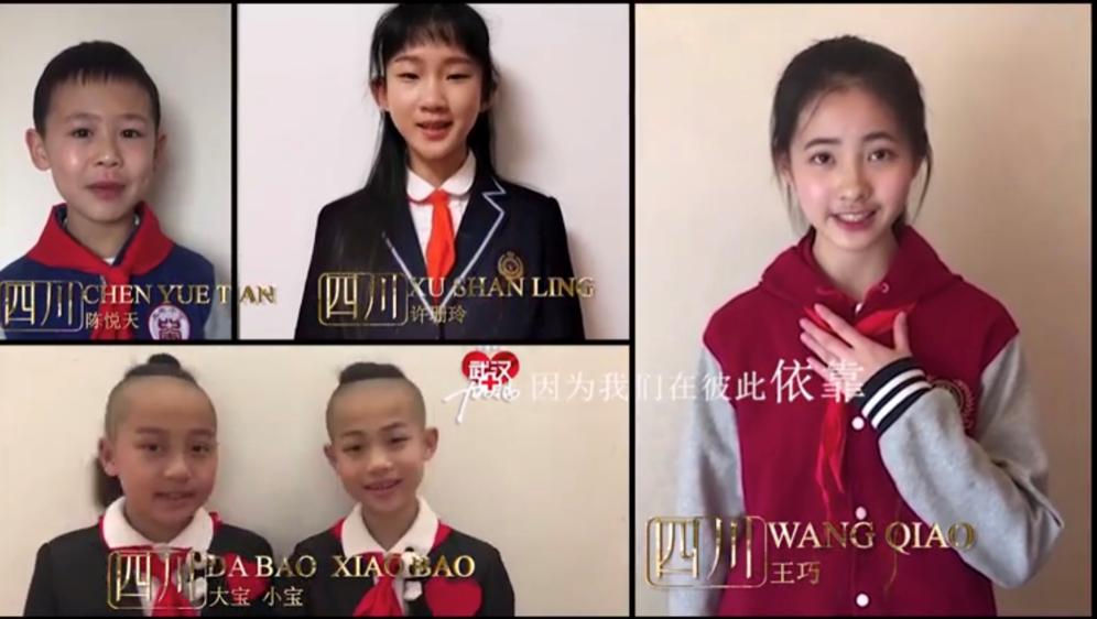 全球中华少儿同唱《我们心在一起》